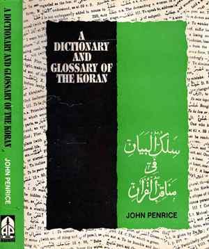 تحميل كتاب قاموس بنرايس - Penrise Dictionary and Glossary of the Koran تأليف J. Penrice pdf مجاناً | المكتبة الإسلامية | موقع بوكس ستريم